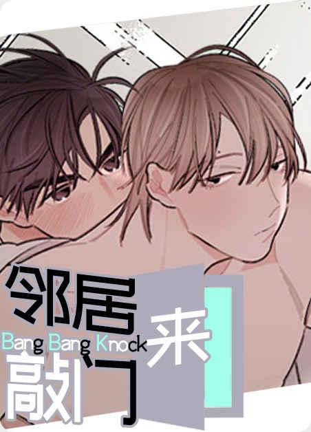 《令人心动的爱》全文*完整版韩漫在线免费阅读韩漫