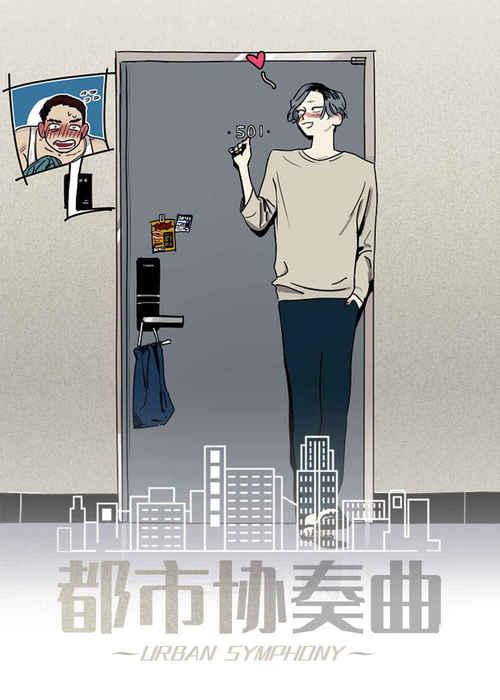 《人鱼之约》漫画~~完整版(全文在线免费阅读)