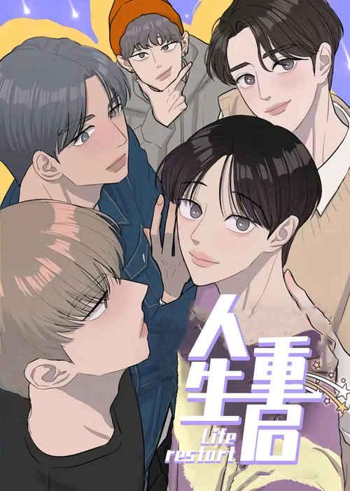 关注点免费版韩国漫画(无删减)全文免费阅读