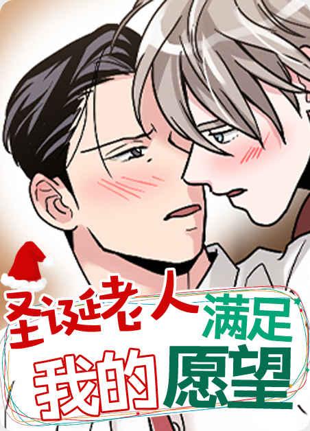 《后天性欧米伽》免费BL(漫画)韩漫无删减&连载完结阅读