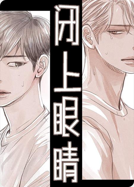 《阳光老师漫画免费观看》(韩国漫画)(全文在线阅读)