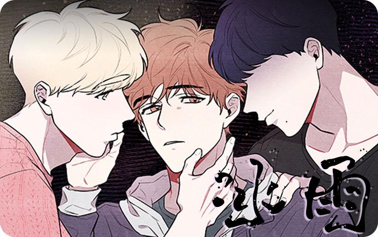 《变成大受的星星》~(韩国免费漫画)~(全文在线阅读)