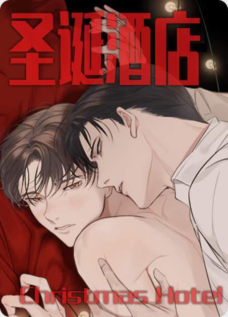 《畅销作家》漫画免费韩漫&(完结版)(全文在线阅读)