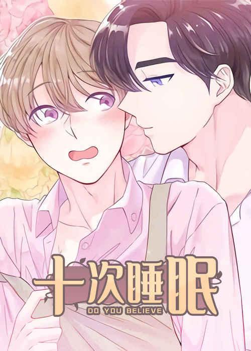 《下了一场阵雨》全文*完整版韩漫在线免费阅读韩漫