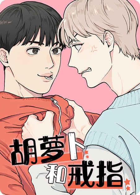 《同情的形式》全本完整版—(韩漫)—(在线免费阅读)