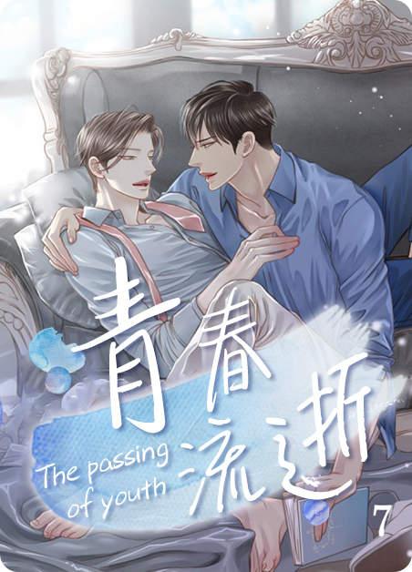 《贴身保镖韩国动漫在线观看》完整版&(全文免费阅读)