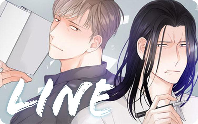 《男神求婚后我跑了》完整版+【漫画汉化】+全文免费阅读