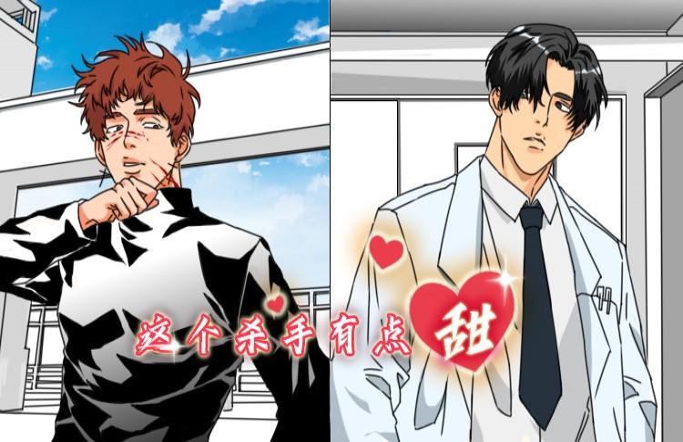 死亡搭档免费版韩国漫画(无删减)全文免费阅读