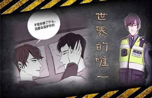 《勿忘爱你免费上车》~(韩国漫画)~(全文在线观看)