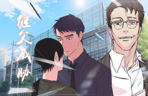 《失恋自救中开车图》~(韩国漫画)~(全文在线阅读)