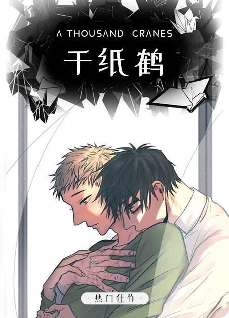 《雷阵雨漫画》(韩国漫画)(全文在线阅读)