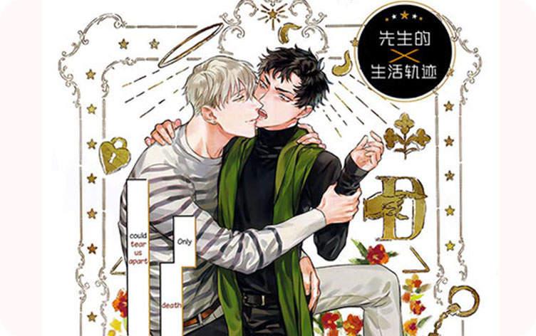 《狼与糖果》(韩国漫画免费)(全文在线阅读)