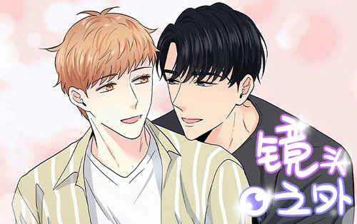 《替身》~(韩国漫画)~(全集在线观看)
