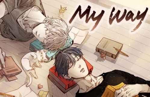 《爱如急雨》免费版韩漫画网站入口