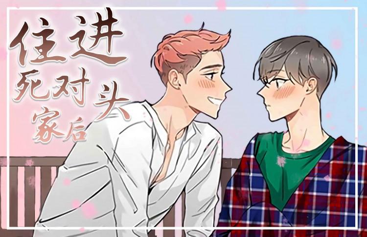 《为你成零漫画》~(韩国漫画)~(全集在线阅读)