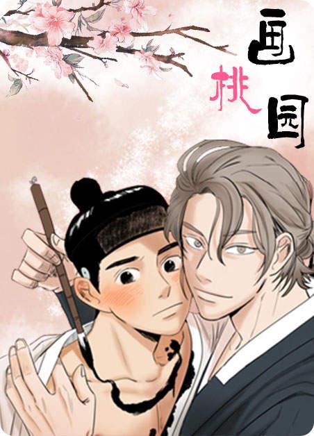 《走失的夜漫画》-(韩国漫画)-(全集在线阅读)