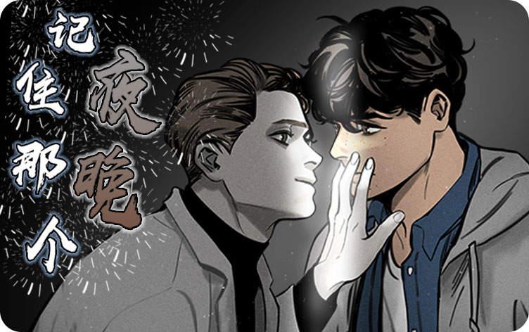 《Alpha驯服记漫画》(韩漫&无删减)(全集免费阅读)