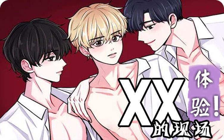 交叉命运免费版韩国漫画(无删减)全文免费阅读