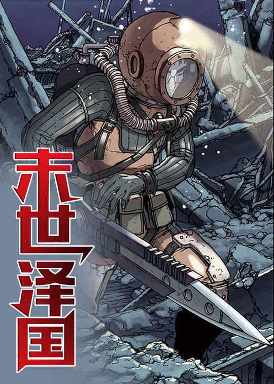 《器物们的世界漫画》(韩国漫画)(全文在线阅读)
