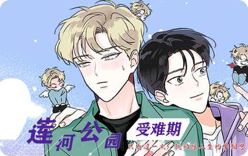 《萌犬小白漫画》完整版+【漫画汉化】+全文免费阅读