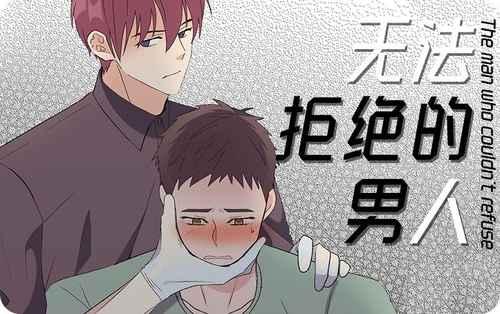 《花未开》完整版+【漫画汉化】+全文免费阅读