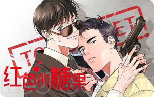 《追爱演练记》免费BL(漫画)韩漫无删减&连载完结阅读