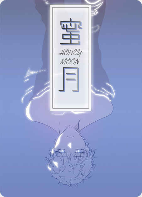 我的主播男友免费版韩国漫画(无删减)全文免费阅读