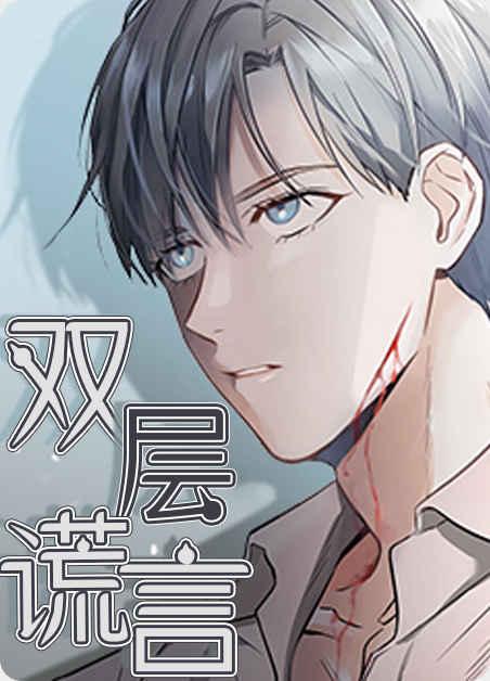 《最终挑选漫画免费》完整版韩漫(全文免费阅读)