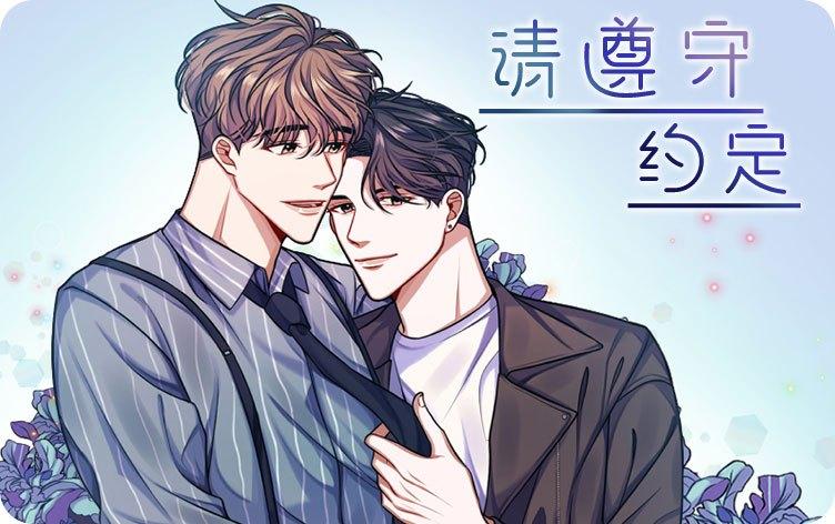 《虎画师免费阅读》~(韩国漫画)~(全文在线阅读)