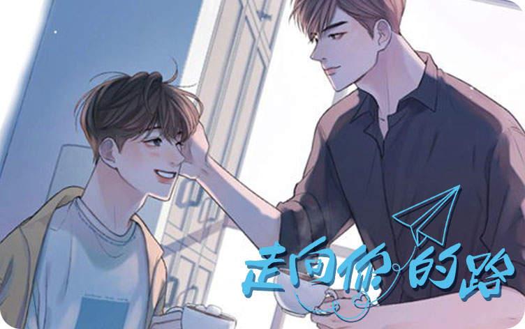 《伥鬼漫画免费》(韩国漫画)(全文在线阅读)