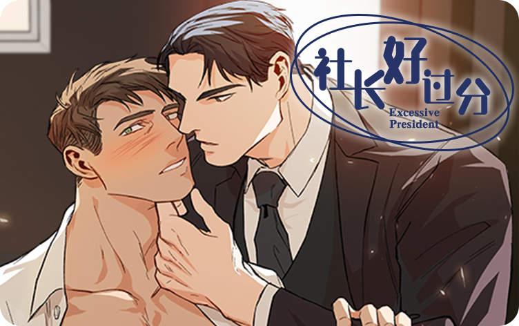 《逢场对戏》(免费韩国漫画&)(全文在线阅读)
