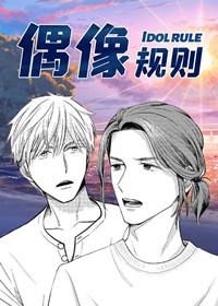 《说出你的愿望吧漫画免费》(韩国漫画)(全文在线阅读)
