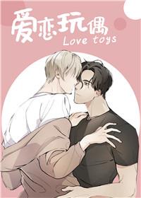 《另类》全文*完整版韩漫在线免费阅读韩漫