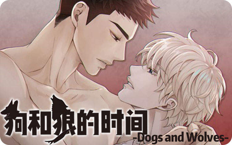 《何以染春,恋漫画》-漫画完整版(全文在线免费观看)