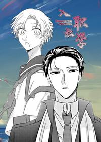 《练习恋爱》(免费韩国漫画&)(全文在线阅读)