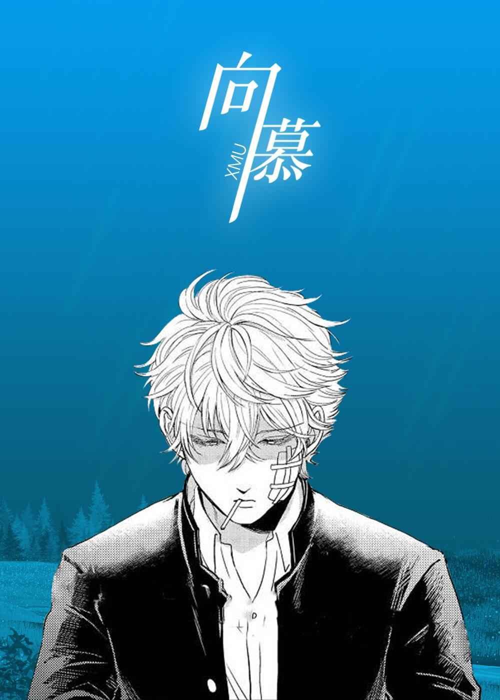 《忘忧蜡烛》全文*完整版韩漫在线免费阅读韩漫