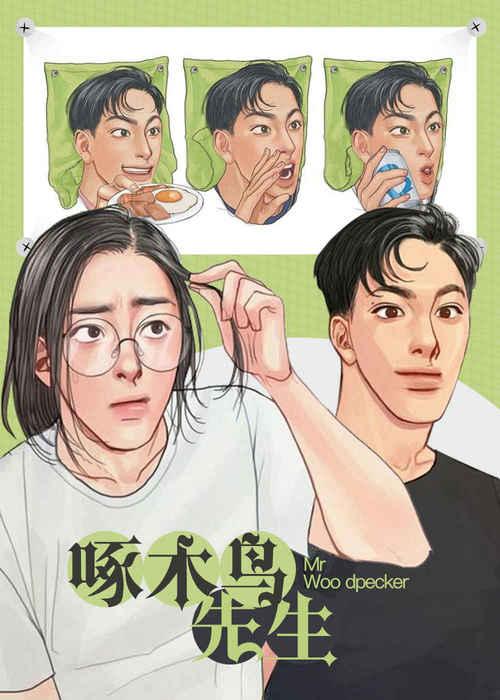 《司令他过分诱人漫画》~(韩国漫画)~(全集免费阅读)