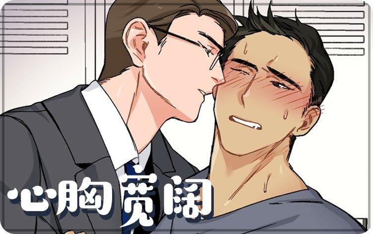《不能行走肉车微博》~(韩国漫画)~(全文在线阅读)