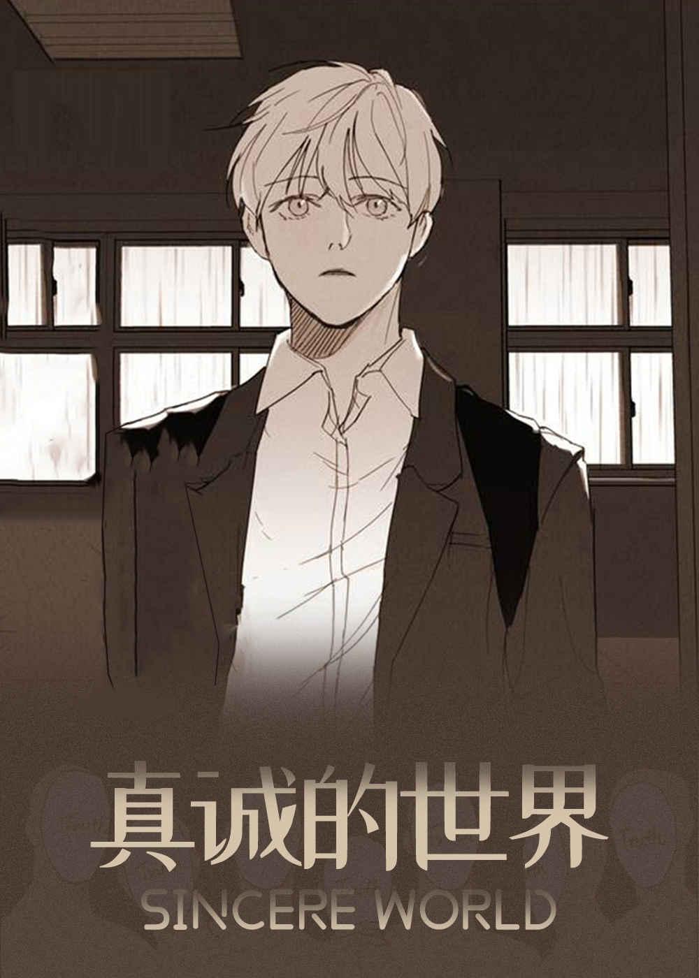 《沉迷社长大人韩国动漫在线观看》完整版&(全文免费阅读)