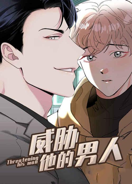 《巫师与王子》~(韩国漫画)~(全文免费阅读)