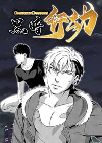 《玩伴漫画免费日语版》~(韩国漫画)~(全文在线阅读)