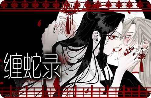 《龙王的新娘漫画》BL韩漫(在线全文免费下拉式阅读)