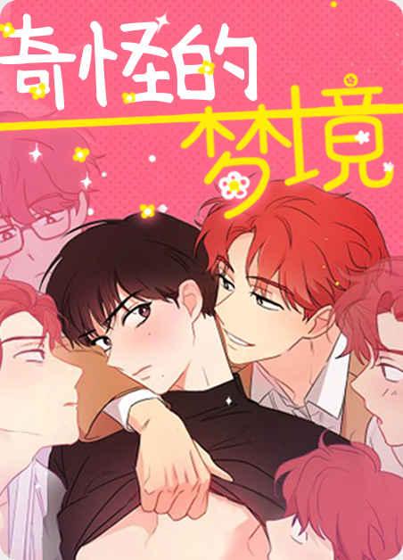 《龙王的新娘漫画》~(韩国漫画)~(全文免费阅读)