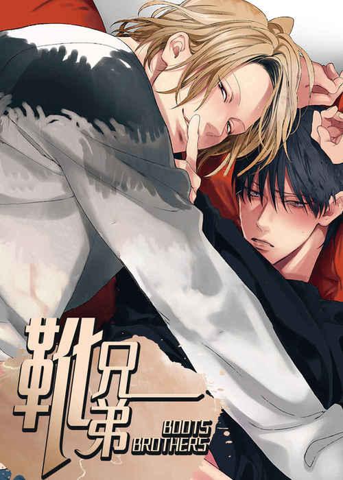 《乡野旋律》完整版+【漫画汉化】+全文免费阅读